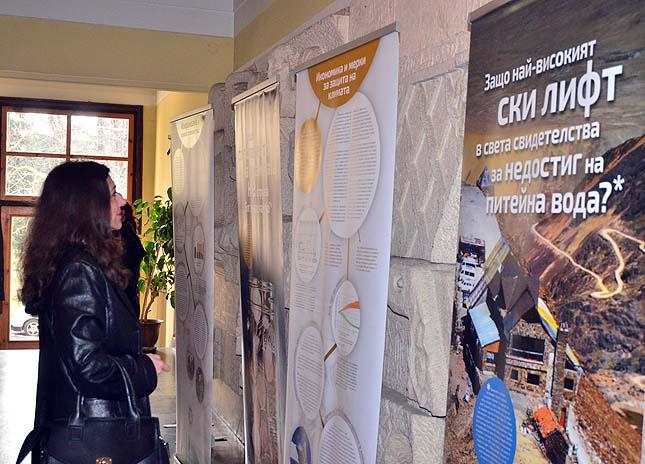 """Европейски екофестивал """"Зелена вълна – 21 век"""" в Кърджали"""