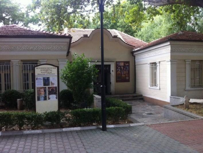 Историческият музей