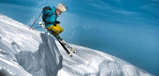 Ски екипировка