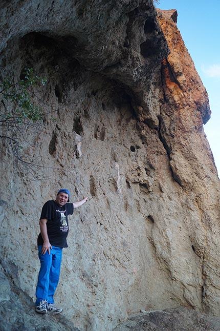 Хамбар скала